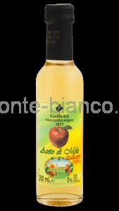Уксус Galletti яблочный, Италия