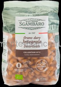 Макаронные изделия Sgambaro BIO Челлентани №51 цельнозерновые, Италия