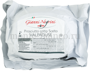 Ветчина вареная Gianni Negrini Вальпадузе