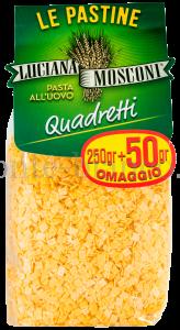 Макаронные изделия Luciana Mosconi Квадретти  яичные, Италия