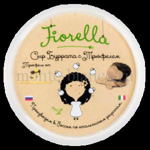 Сыр Fiorella Буррата с трюфелем 47%, 150 г, Россия