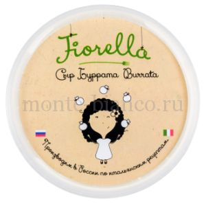 Сыр Fiorella Буррата 47%, 100г, 150г, 200г, Россия