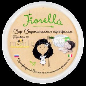 Сыр Fiorella Страчателла с трюфелем 47%, 200 г, Россия