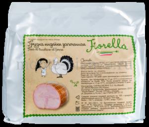 Грудка индейки Fiorella запеченная