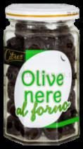 Оливки  черные Citres запеченные с косточкой, Италия